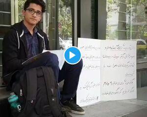 اعتراض جالب یک دانش آموز به تنبیه در مدرسه +فیلم