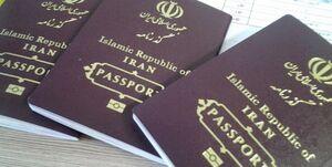 بلاتکلیفی مردم برای دریافت گذرنامه +عکس