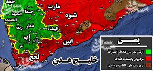 جنوب یمن.jpg