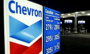 تلاش غول نفتی آمریکا برای دریافت مجوز ادامه فعالیت در ونزوئلا