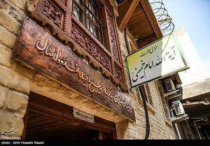 عکس/ خانه امام خمینی (ره) در نجف