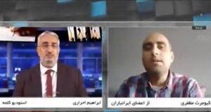 فیلم/ نظر کارشناس شبکه وهابی درباره اهدف BBC فارسی