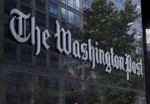 واشنگتنپست: حمله به آرامکو نابودی سیاست فشار حداکثری به ایران بود