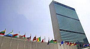 انتقال سازمان ملل از آمریکا کلید خورد