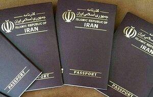 در صورت مفقود شدن گذرنامه چه باید کرد؟