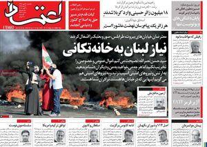 فقط ۵ درصد جامعه ایرانی مصون از ناهنجاری اجتماعی، اعتیاد و دزدی هستند!/ انتظارات از رئیس جمهور با اختیارات وی تناسبی ندارد!