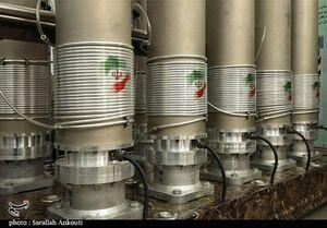 عکس/ چهلوهشتمین نمایشگاه دستاوردهای صنعت هستهای کشور در کرمان