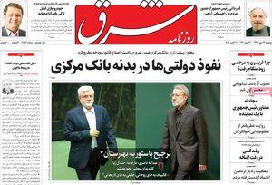 کرباسچی: دولت روحانی دچار بحران مدیریت مدیران ناکارآمد است/ تضمین نمیدهیم که با FATF مشکلات کشور حل میشود