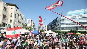 تجمعات پراکنده در مرکز بیروت