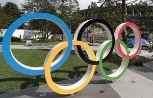 رونمایی از لوگوی المپیک ۲۰۲۴ پاریس +عکس