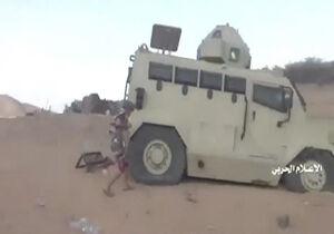 فیلم/ پوشکهای مزدوران سعودی در یمن!