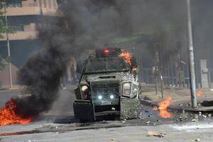 شیلی قرق در دود آتش معرتضان