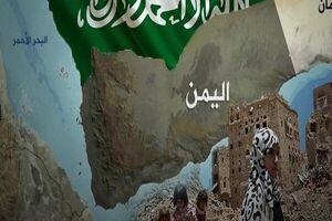 حملات چراغ خاموش سعودی علیه یمن