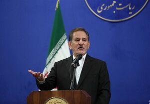 جزئیات رفع توقیف نفتکش ایرانی از زبان جهانگیری/ از قوه قضاییه در برخورد با مفسدان حمایت میکنیم