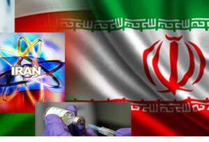 حضور ۴ دانشگاه ایران در بین دانشگاههای برتر جهان +اسامی