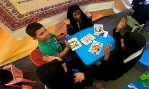 موکب دانشجویان جهان اسلام