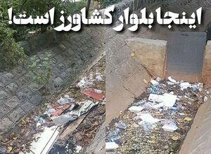 تشکر موقتی ضرغامی از شهردار تهران +عکس