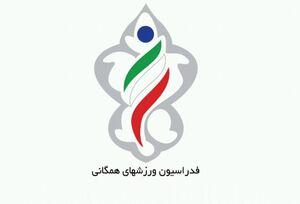 هجوم وزارت ورزشیها برای تصاحب یک صندلی