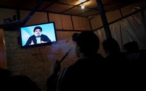 فیلم/ حمایت لبنانیها از سخنان نصرالله با حضور در خیابان