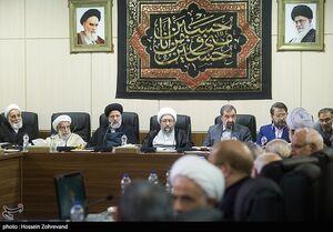 عکس/ غیبت روحانی در جلسه مجمع تشخیص مصلحت