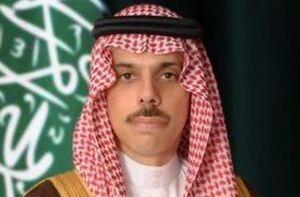 وزیر خارجه سعودی