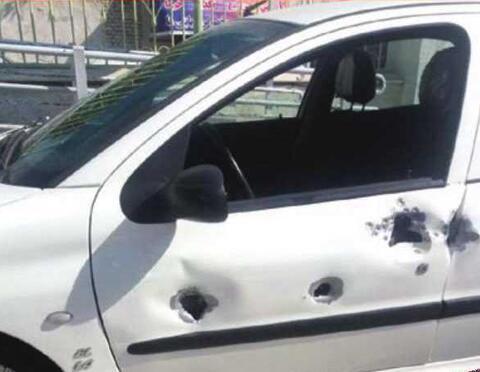 اختلافات خانوادگی به شلیک های تگزاسی رسید +عکس