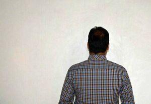مرد موادفروش: من در زندان بودم هانیه به من خیانت کرد