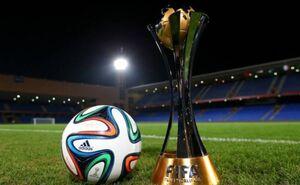 میزبان اولین جامجهانی باشگاههای ۲۴ تیمی مشخص شد