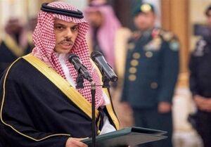 اولین اظهارات وزیر خارجه جدید عربستان سعودی پس از انتصاب