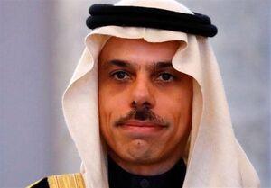 وزیر خارجه جدید عربستان سعودی کیست؟