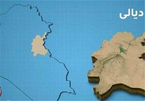 استان دیالی