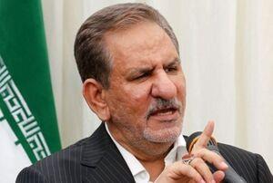 مردم ایران با سیلی صورت خود را سرخ نگه داشتند/ برای فروش نفت کشور به روش های دیگری متوسل می شویم
