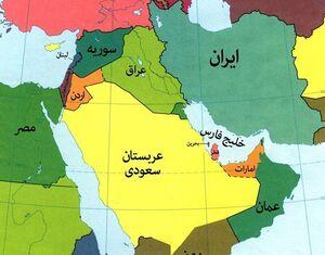 نشانههای فروپاشی ائتلاف اعراب و اسرائیل علیه ایران