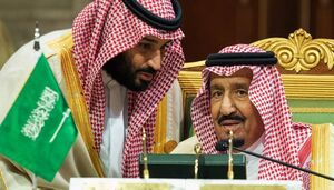 فیصل بن فرحان آل سعود