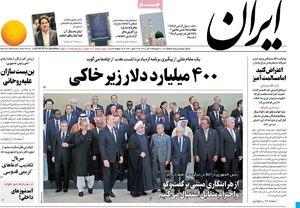 تحت هر شرایطی باید با ترامپ، توافق جدید امضا کنیم!/ دولت روحانی،بیش از هر نهاد دیگر مورد هجوم آمدنیوز بود!