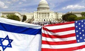 آمریکا و اسرائیل