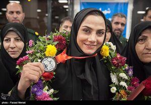 استقبال از مریم هاشمی قهرمان ووشو جهان