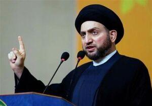 حکیم: عراق بدون حضور آمریکا کشور مقتدرتری در منطقه است