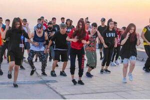 آموزش رقص مختلط در اربیل عراق با نظارت موسسه آمریکایی +تصاویر