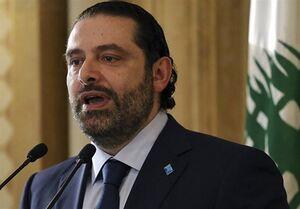واکنش «سعد الحریری» به درگیری هواداران خود با طرفداران برادرش «بهاء»