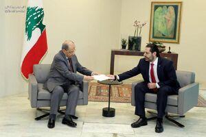 رئیسجمهور لبنان استعفای حریری را پذیرفت