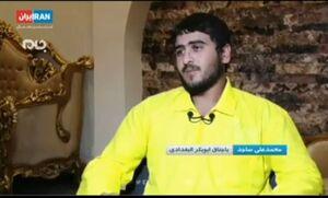 محمد علی ساجد