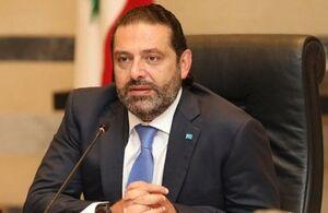 الحریری، سفیر لبنان در آلمان را نامزد نخستوزیری معرفی خواهد کرد