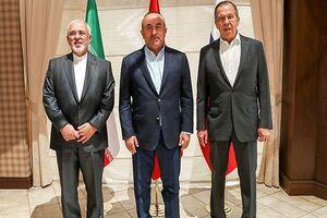 بیانیه کشورهای عضو روند آستانه در ژنو