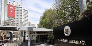واکنش آنکارا به قطعنامههای ضد ترکیهای مجلس نمایندگان آمریکا