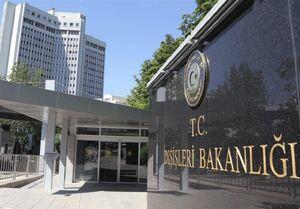 وزارت خارجه ترکیه سفیر آمریکا را احضار کرد