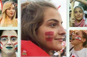 دلبرای لبنانی؛ همه خوشگلا انقلابیاند +عکس