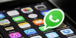 واتساپ از یک شرکت اسرائیلی شکایت کرد