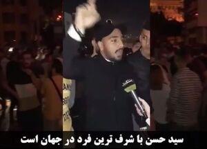 دفاع جانانه جوان معترض لبنانی از سیدحسن نصرالله +فیلم