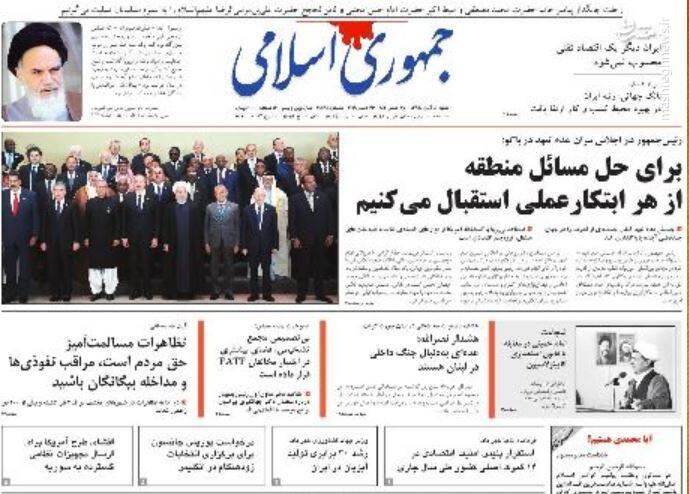 جمهوری اسلامی: برای حل مسائل منطقه از هر ابتکار عملی استقبال میکنیم